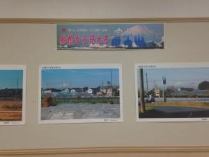 富士山テーマ