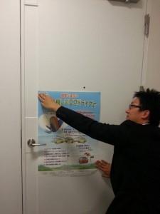CSR写真2