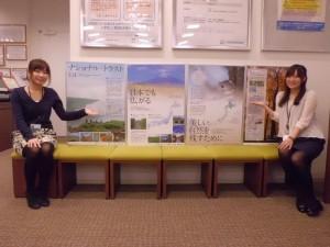 広島中央支店ブログ写真