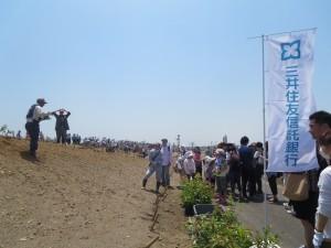 植樹活動前の写真