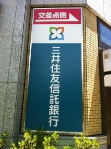 IMG_9383