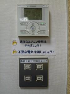 P1010489