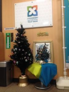写真2(クリスマス吉中)