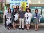越谷市ごみゼロ運動に参加しました!