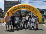 第14回飯能新緑ツーデーマーチに参加しました!