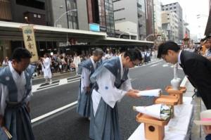 ブログ写真④(祇園祭)