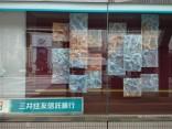 ☆ 2016 NIIGATAオフィス・アート・ストリート開催 ☆