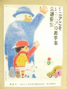 新しい画像 (3)