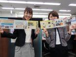 浦和支店版With You冊子を作成しました!
