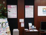 「乳がん」パネル展を開催しています!