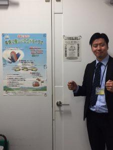 広島エコドライブ