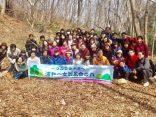森林活動へ参加しました!Part.4