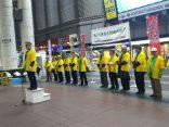 春の交通安全県民運動街頭キャンペーンに参加しました!