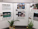 防災ロビー展『神戸新聞「災事記」展』を開催しています!