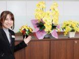 人にも環境にもやさしいお花を設置しました!~ぜひ梅田支店にお越しください~