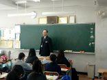 中学校で職業講演会を行いました!