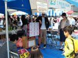 第15回 目黒イーストエリアさくら祭りに参加しました!
