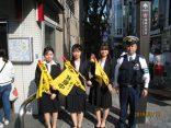 春の全国交通安全運動に参加しました!