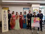 荻窪音楽祭を開催しました!