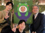 地域イベント「福徳の森日本酒祭」に参加しました!