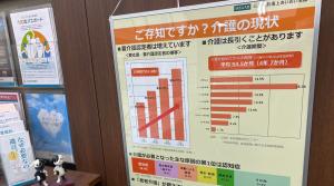 %e4%bb%8b%e8%ad%b7%e3%83%91%e3%83%8d%e3%83%ab%e2%91%a1