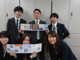 「横浜支店・横浜駅西口支店版 With You冊子」が完成しました!