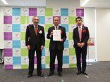 第17回京都検定 G-1グランプリ表彰式が開催されました!