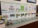 「自然資本」をテーマにしたポスターを掲示しています!