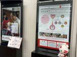 「日本赤十字社パネル展」開催中です!