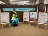 森林信託・自然資本に関するロビー展を開催しています!