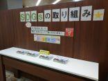 「札幌支店・札幌中央支店版 WithYou冊子」を作成しました!